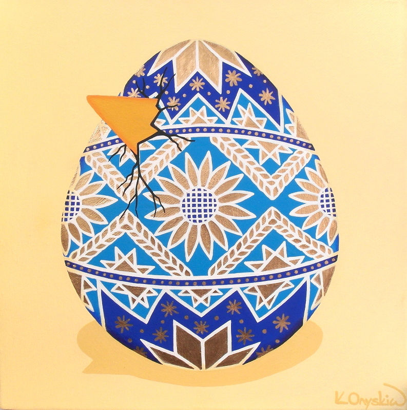 A painting of a blue and gold patterned egg, with a beak starting to crack through the shell